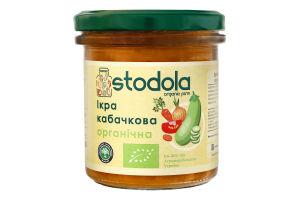 Ікра кабачкова консервована Stodola с/б 300г