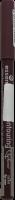 Олівець для губ Soft Contouring №11 Essence 1.2г