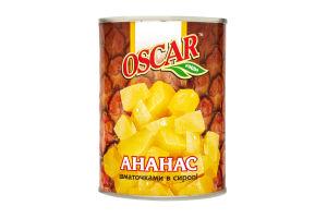 Ананас шматочками в сиропі Oscar ж/б 565г
