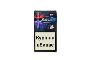 Сигареты Rothmans Demi Mix