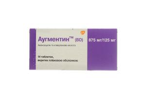 Аугментин 1000 мг №14 таб.