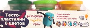 Набір для творчості для дітей від 3років №TA1045 Тісто-пластилін 8 кольорів Genio Kids 1шт