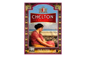Чай черный цейлонский байховый крупнолистовой с маракуйей Paradise Chelton к/у 100г