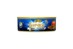 Бычки Екватор обжаренные в томат соусе №3 ключ