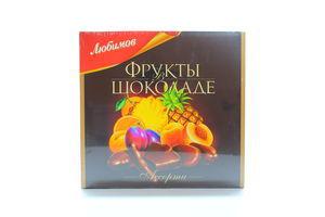 Конфеты Фрукты в шоколаде Ассорти Любимов 300г