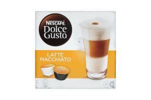 Кава Nescafe Dolce Gusto Latte Macchiato 194.4г
