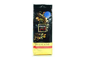 Кофе молотый жареный Латте Piazza D'Oro 250г