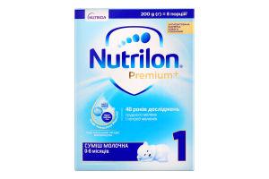 Смесь молочная сухая для детей от 0 до 6мес 1 Premium+ Nutrilon к/у 200г