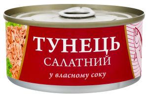 Тунець у власному соку Салатний Fish Line з/б 185г