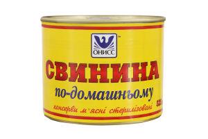 Консерва Свинина по-домашньому Онисс з/б 525г
