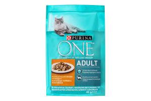 Корм для котов с курицей и зеленой фасолью в соусе Purina One д/п 85г