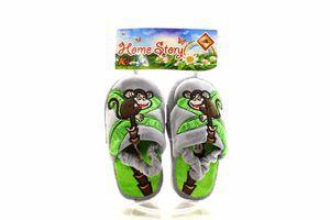 Обувь домашняя Home Story 22