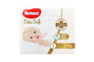 Підгузники для дітей 3-5кг 1 Elite Soft Huggies 100шт