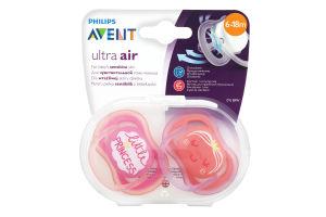 Пустушка для дітей від 6-18міс №SCF343/22 Ultra air Avent 2шт