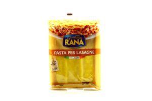Макарони G.Rana з яйцем Лазанья 250г Італія х12