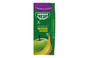 Сок для детей от 6мес Яблоко-банан Ложка в ладошке т/п 200мл