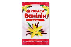 Ароматизатор пищевой сухой Ванилин для десертов Экстра Украса м/у 1.5г
