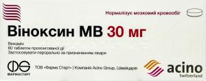 Віноксин MB 30мг №60 тб.
