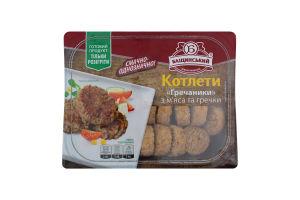 Котлеты из мяса и гречки Гречаники Бащинський охл кг