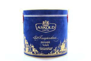 Чай белый байховый листовой Авторский Askold 80г