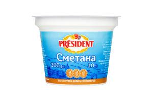 Сметана 10% President стакан 200г