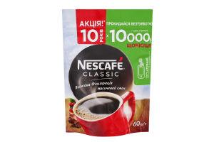 Кава натуральна розчинна гранульована Classic Nescafe д/п 60г