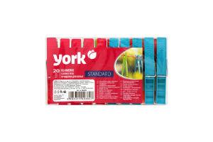 Прищепки д/белья York Standard пластмассовые Z010