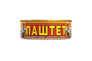Паштет с куриным мясом Прикарпатский Галицкий смак ж/б 250г