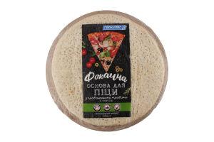 Основа для пиццы с прованскими травами замороженная Фокачча Геркулес м/у 320г