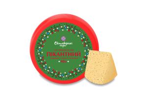 Сир 45% твердий з паприкою, томатом і базиліком Пікантний Світловодські сири кг