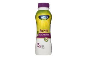 Йогурт 1.5% безлактозный Latter п/бут 290г