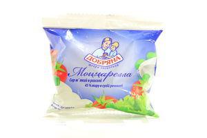 Сыр Моцарелла 45% Добряна п/э 200г