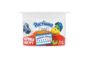 Йогурт 2% Чорниця Растішка ст 115г