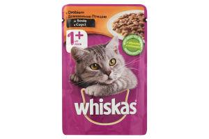 Корм для котів Whiskas з Домашньою птицею в соусі 100 гр.