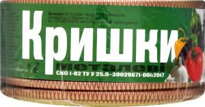 Крышки Смак СКО-82