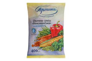 Суміш овочева заморожена Мексиканська Артика м/у 400г