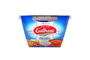 Сир 44% Ricotta Galbani к/у 250г