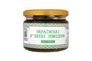 Українські в'ялені помідори.Оригінальні 300мл