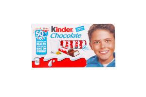 Шоколад молочный с молочной начинкой Kinder Chocolate к/у 100г