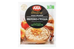 Каша вівсяна миттєвого приготування яблуко-груша зі смаком штруделя AXA м/у 40г