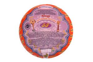 Cир 55% твердий сичужний 55 Чаплинські сири кг