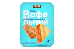 Торт зі згущеним молоком Вафельний Tarta п/у 180г