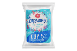 Сир кисломолочний 5% Гармонія м/у 200г