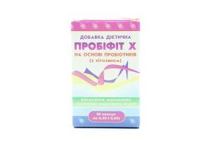 Пробиотик с хитозаном Пробифит Х Фитор 30кап