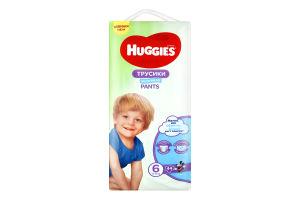 Трусики-підгузки для хлопчиків одноразові 15-25кг 6 Pants Huggies 44шт