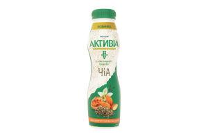 Бифидойогурт 1.5% Орехи-чиа-ваниль Активіа п/бут 290г