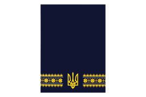 Ежедневник датированный темно-синий BM.2128-03 Ukraine Buromax 1шт