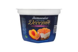 Десерт 3.6% сирковий тришаровий Злаки-персик-сік маракуйї Яготинський ст 200г