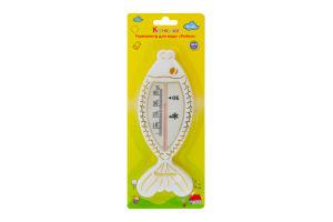 Термометр для детей от рождения для воды №7086 Рыбка Курносики 1шт