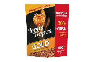 Кава Чорна Карта Gold розчинна 400г х8